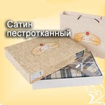 http://hb-tex.ru/images/upload/Сатин%20пестротканный.jpg
