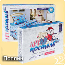 http://hb-tex.ru/images/upload/упаковка%20пример.jpg