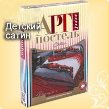 http://hb-tex.ru/images/upload/упаковочска.jpg