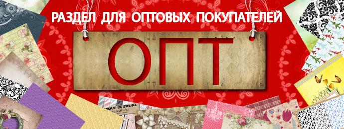 http://hb-tex.ru/images/upload/фон.jpg